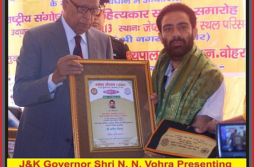 Governor releases renowned poet Satish Vimal's book